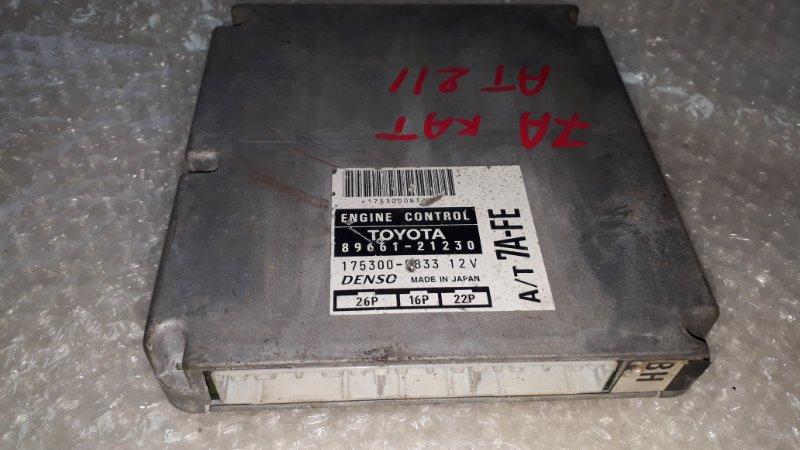 Блок управления двс Toyota Carina Ff AT210 7AFE 1996 (б/у)