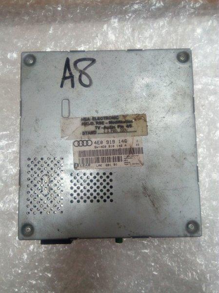 Блок управления tv тюнером. Audi A8 4E2 (б/у)