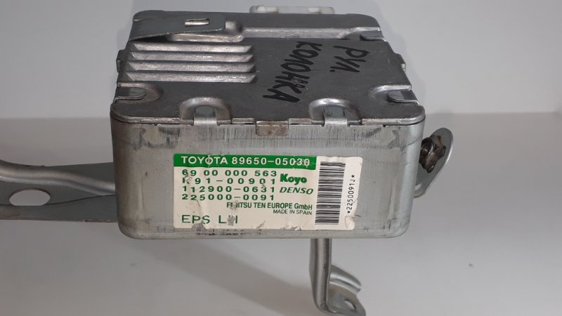 Блок управления рулевой рейкой Toyota Avensis AZT250 1ZZFE 2003 (б/у)