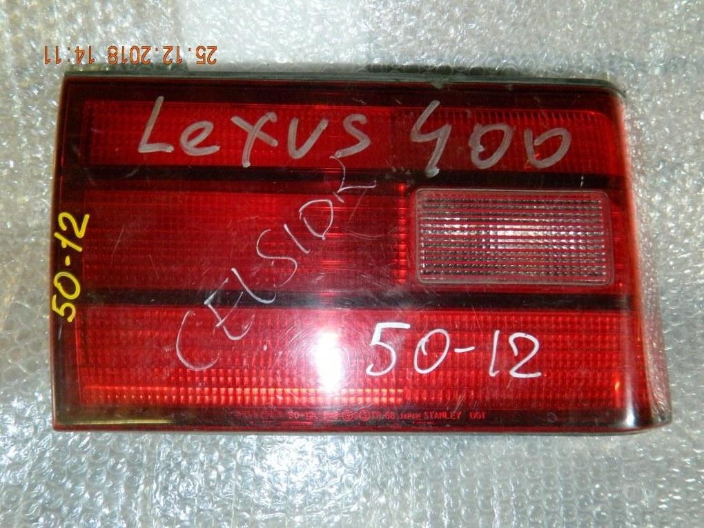 Фонарь TOYOTA CELSIOR UCF10 №50-12 L в крышку баг.