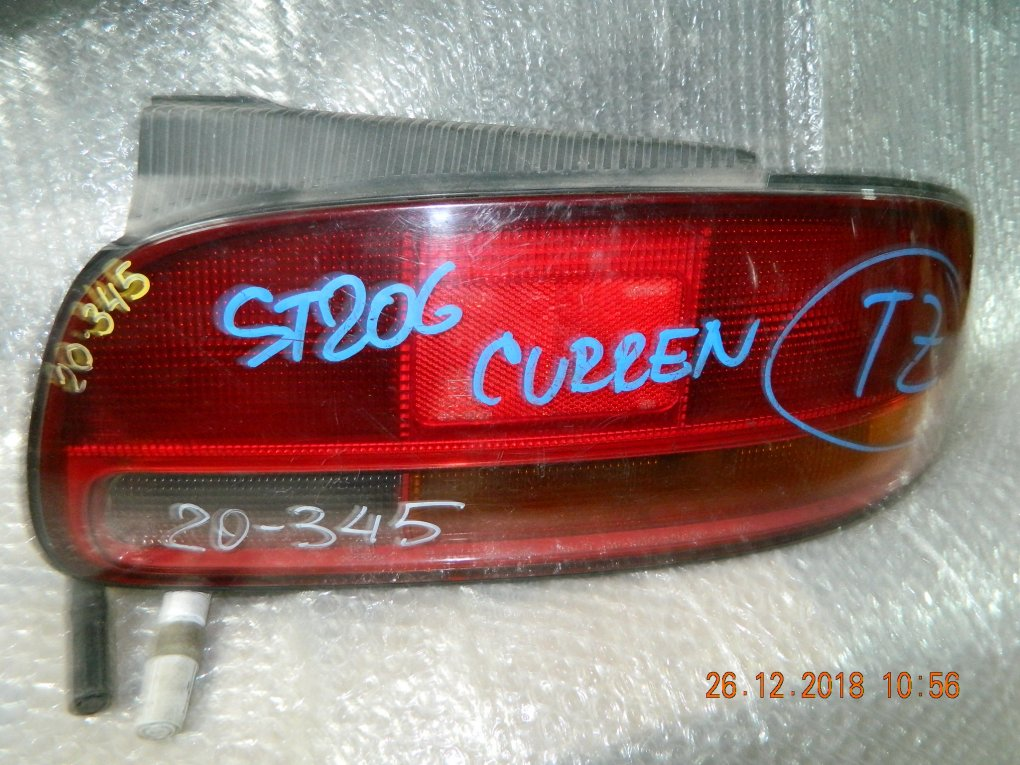 Фонарь TOYOTA CURREN ST207 20-345 R