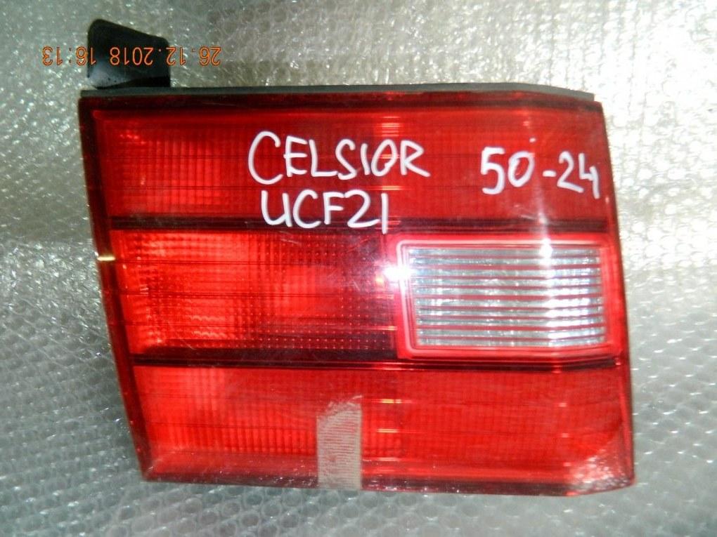 Фонарь TOYOTA CELSIOR UCF21 №50-24 L