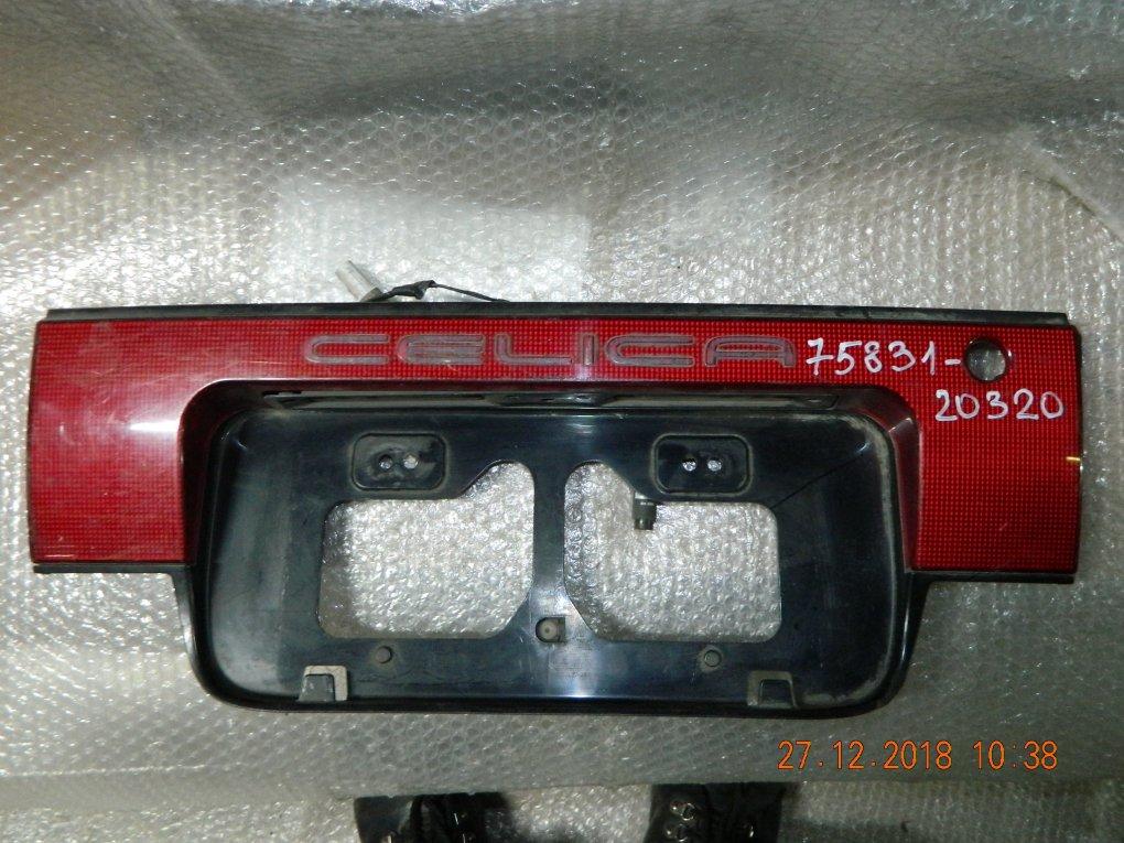 Фальшпанель задняя Toyota Celica ST180 75831-20320