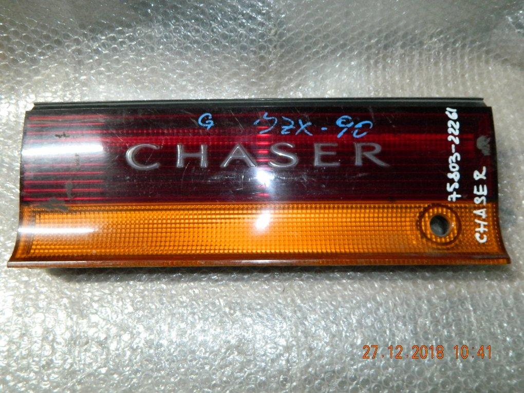 Фальшпанель Toyota Chaser GX90 75803-22261