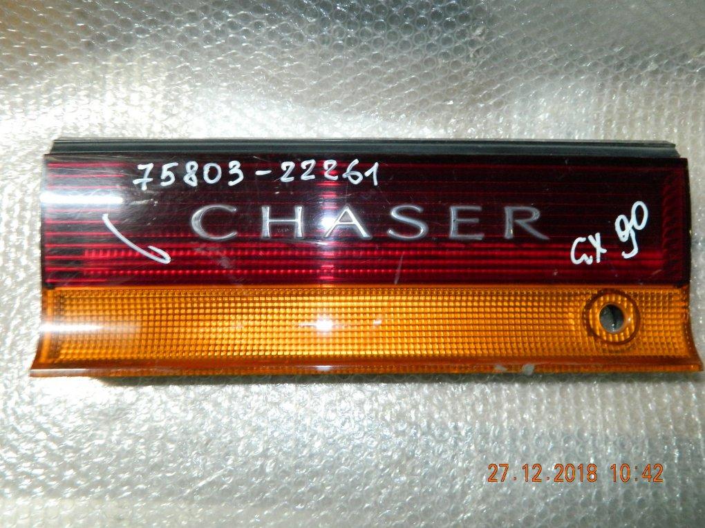 Фальшпанель (вставка в багажник) Toyota Chaser GX90 задний (б/у)