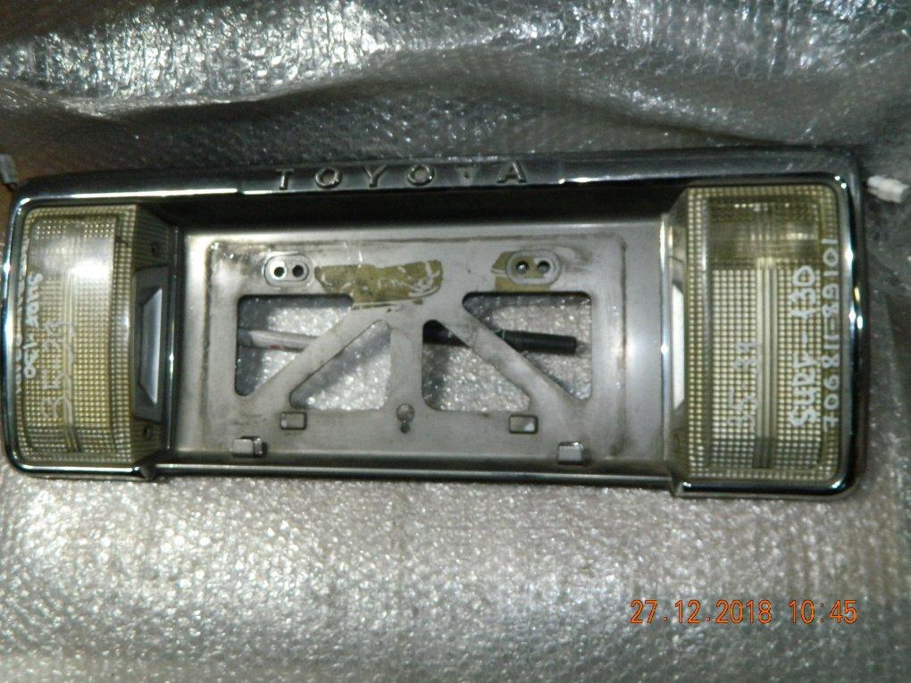 Фальшпанель (вставка в багажник) Toyota Hilux KZN130G задний (б/у)