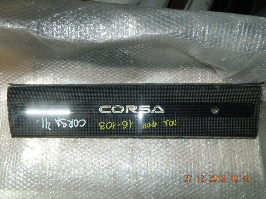 Фальшпанель (вставка в багажник) Toyota Corsa EL41 задний (б/у)