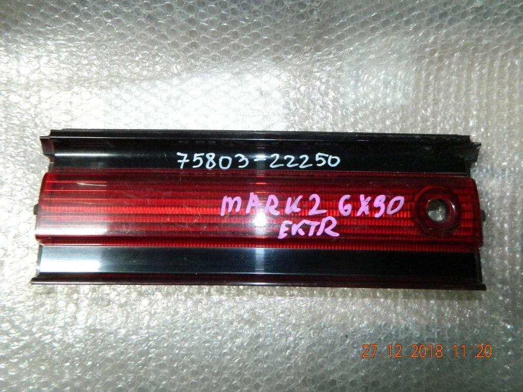 Вставка багажника TOYOTA MARK GX90