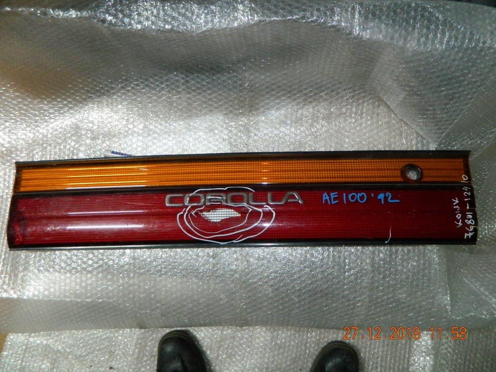 Вставка между стопов Toyota Corolla AE100