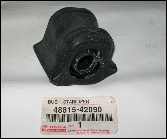 Втулка стабилизатора переднего левая TOYOTA RAV 4 06>