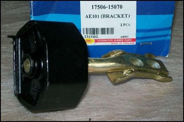 Кронштейн глушителя TOYOTA T31310Z