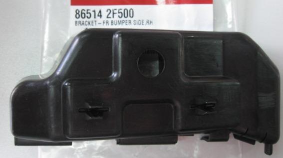 Кронштейн переднего бампера правый KIA SPECTRA 2006-