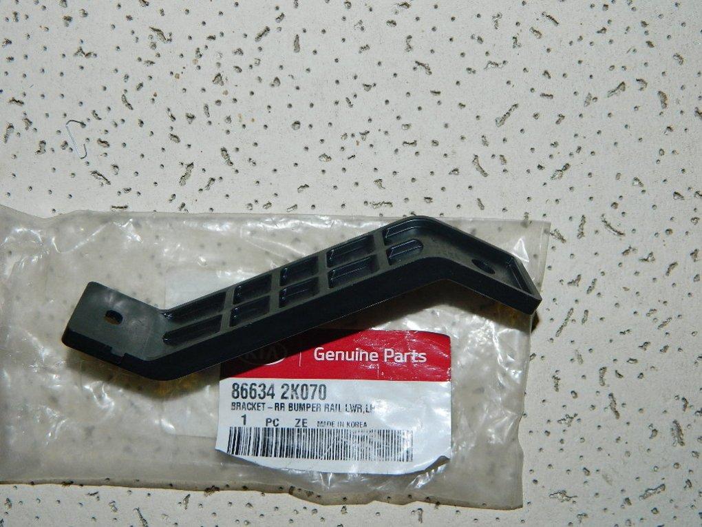 Кронштейн усилителя переднего бампера HYNDAI KIA SOUL 2011-
