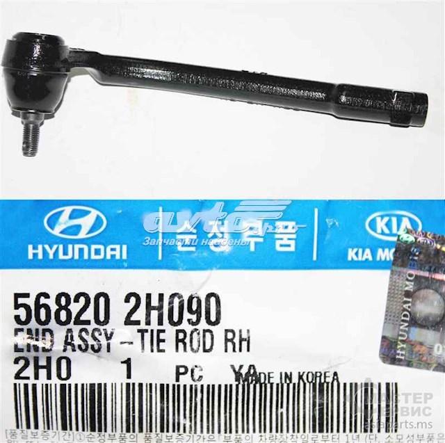Наконечник рулевой правый Hyundai I30 , KIA Cerato