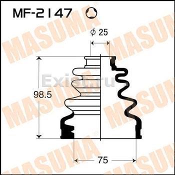 Пыльник ШРУСа наружный MAZDA (75X23X99)