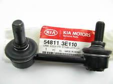 Тяга стабилизатора переднего левая KIA Sorento(JC) 2.4-3.5 02>
