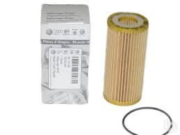 Фильтр масляный VAG 06L115562