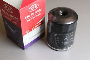 Фильтр топливный KIA Retona 2.0TD 99>/Sportage 2.0/2.0i/2.0TD/2.2D 94-03