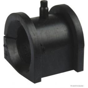 Втулка стабилизатора перед MMC MR519880