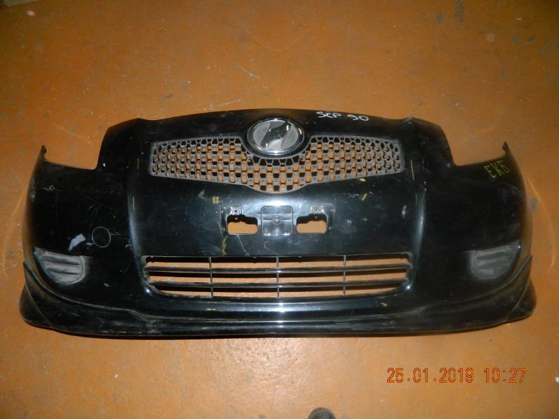 Бампер Toyota Yaris SCP90 передний (б/у)
