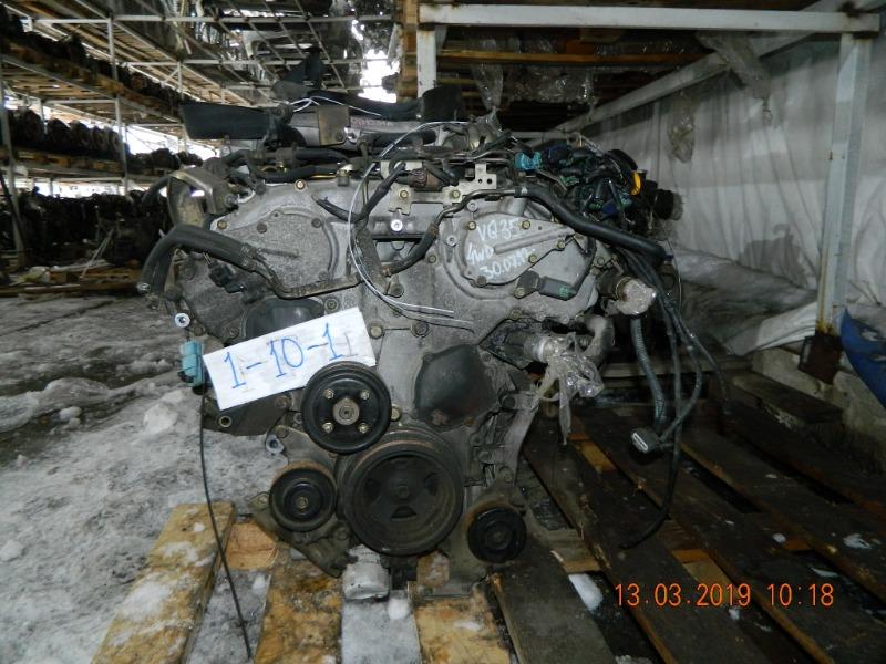 Двигатель Nissan Elgrand ATWE50 VQ35 (б/у)