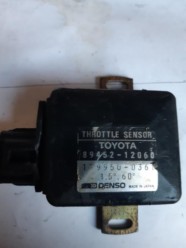Датчик холостого хода Toyota 4EFE (б/у)
