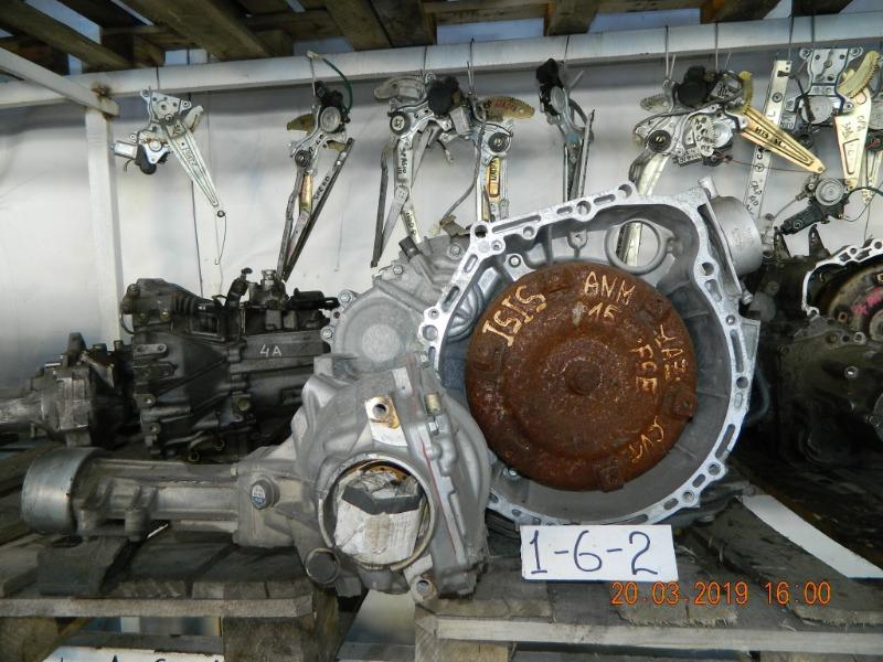 Акпп Toyota Isis ANM 15 1AZ (б/у)