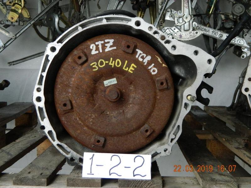 Акпп Toyota Estima Emina CXR10 2TZFE (б/у)