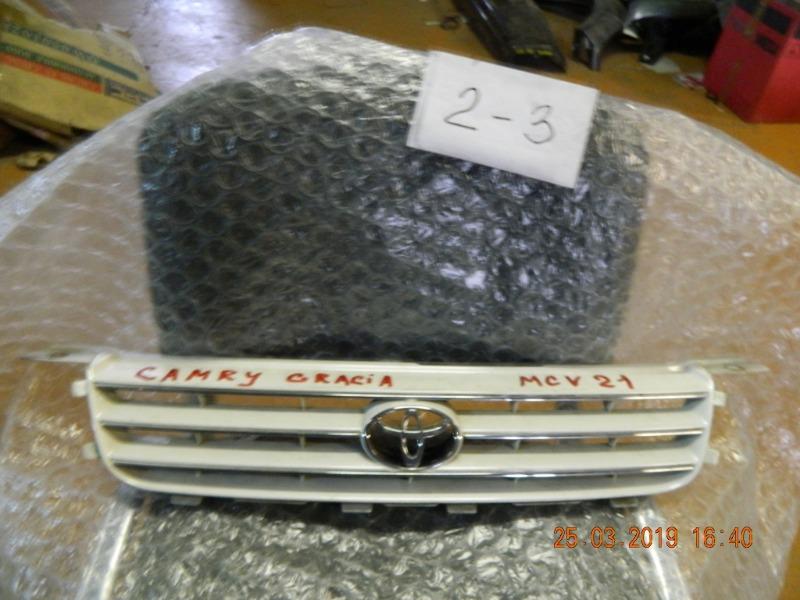 Решетка радиатора Toyota Camry Gracia MCV21 (б/у)