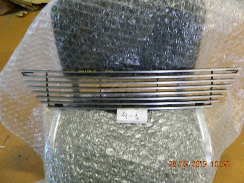 Решетка радиатора Toyota Vista Ardeo AZV50 (б/у)