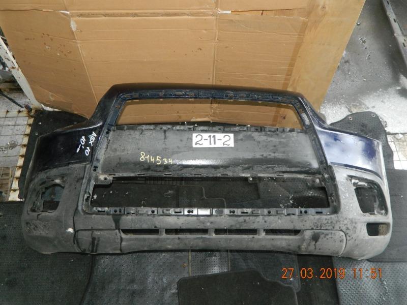 Бампер Mitsubishi Asx передний (б/у)