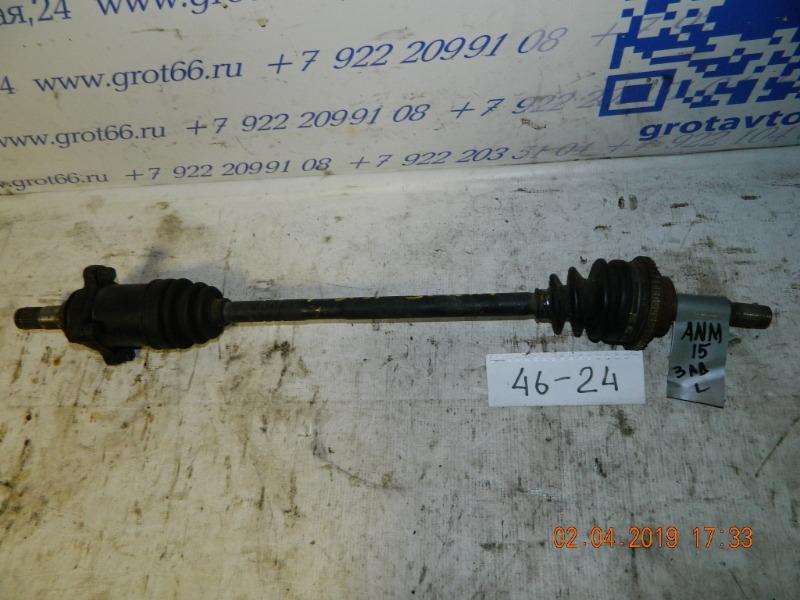 Привод Toyota Isis ANM 15 задний левый (б/у)
