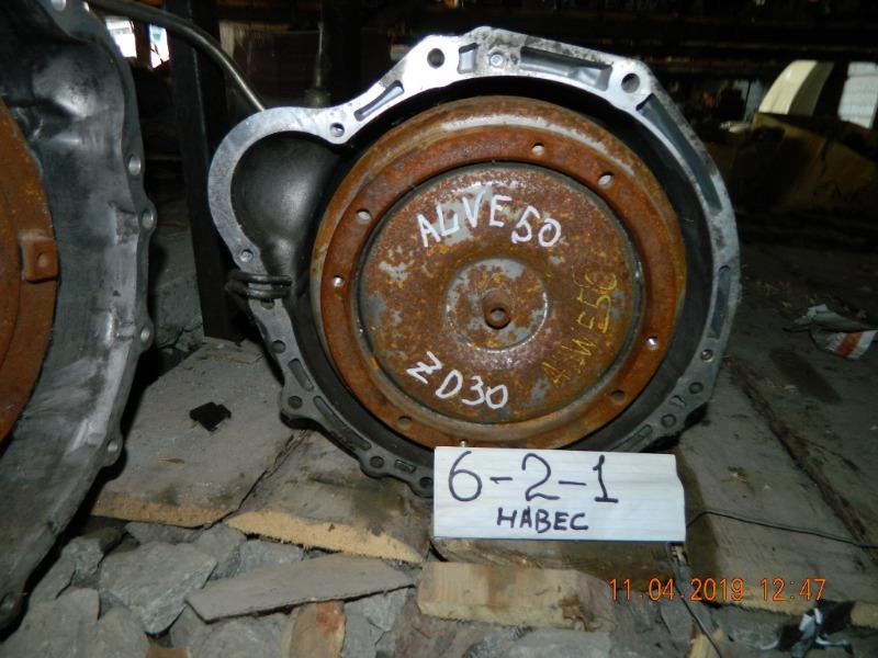 Акпп Nissan Elgrand ATWE50 ZD30ETI (б/у)