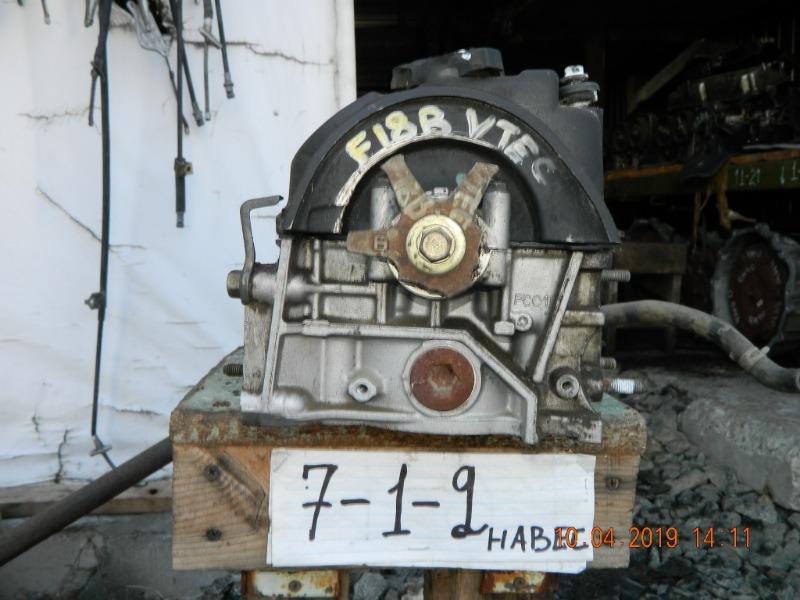 Головка блока цилиндров Honda Accord F18B (б/у)