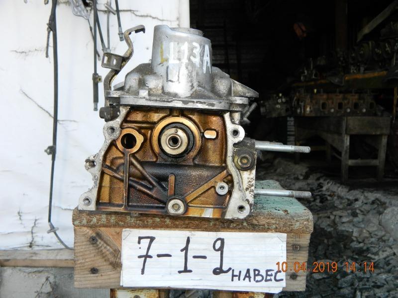 Головка блока цилиндров Honda Fit L13 (б/у)