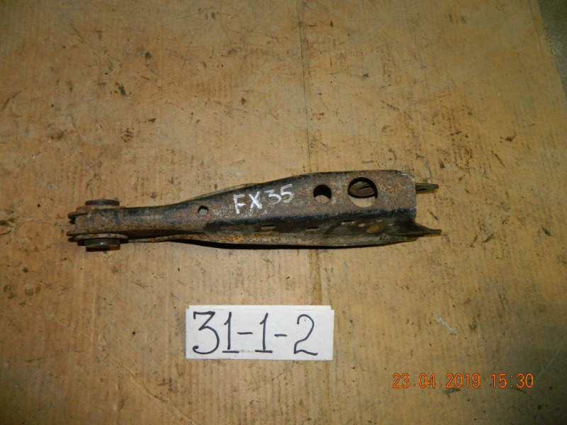 Рычаг подвески Infiniti Fx35 J50 задний (б/у)