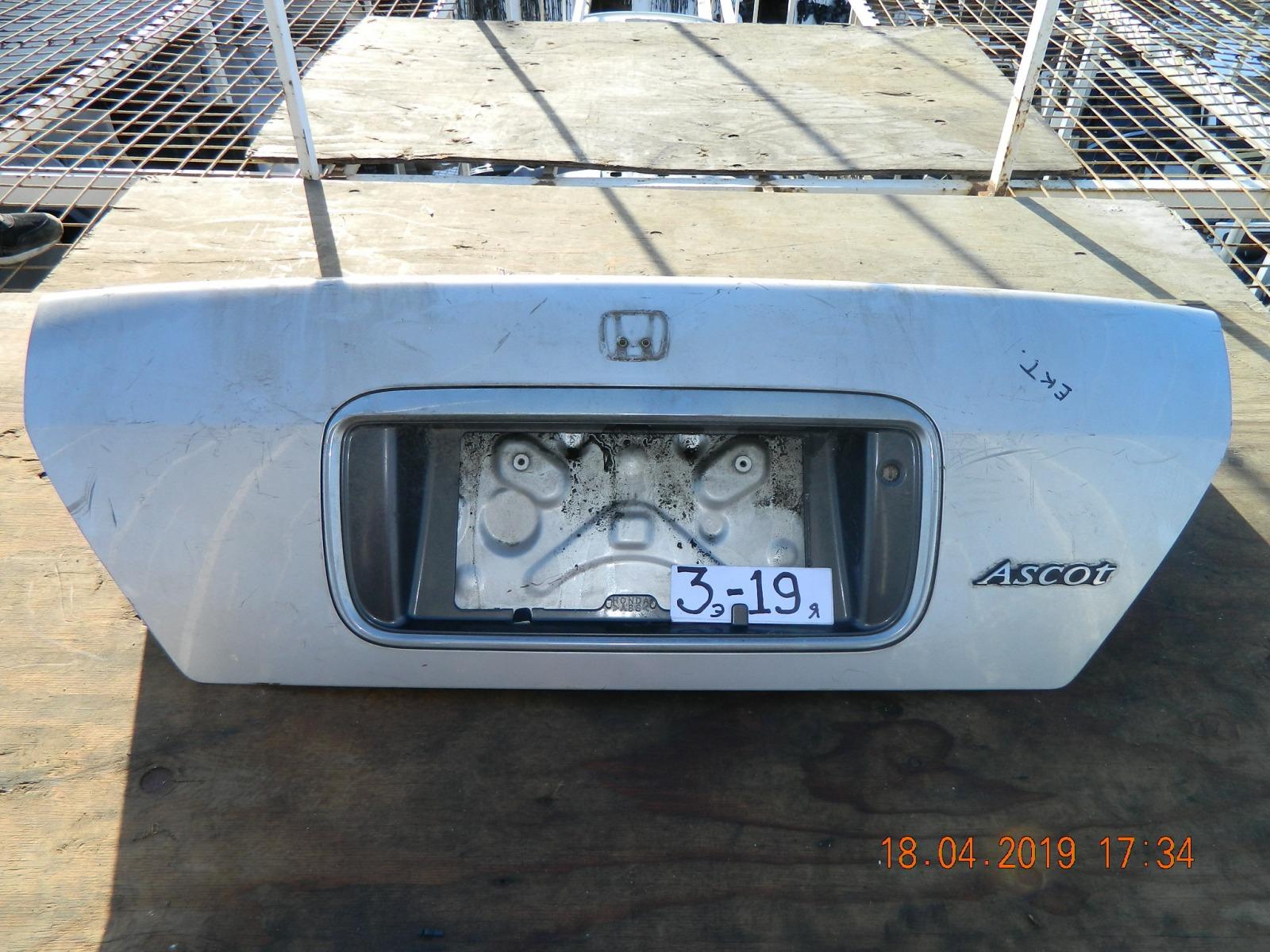 Крышка багажника Honda Ascot CB (б/у)
