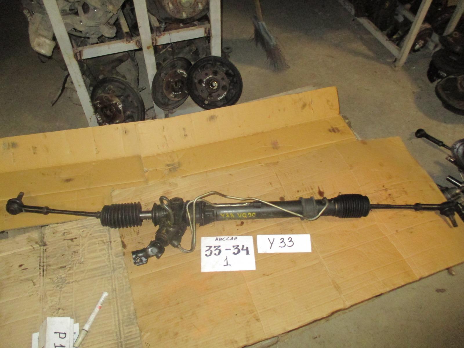 Рулевая рейка Nissan Cedric Y33 (б/у)
