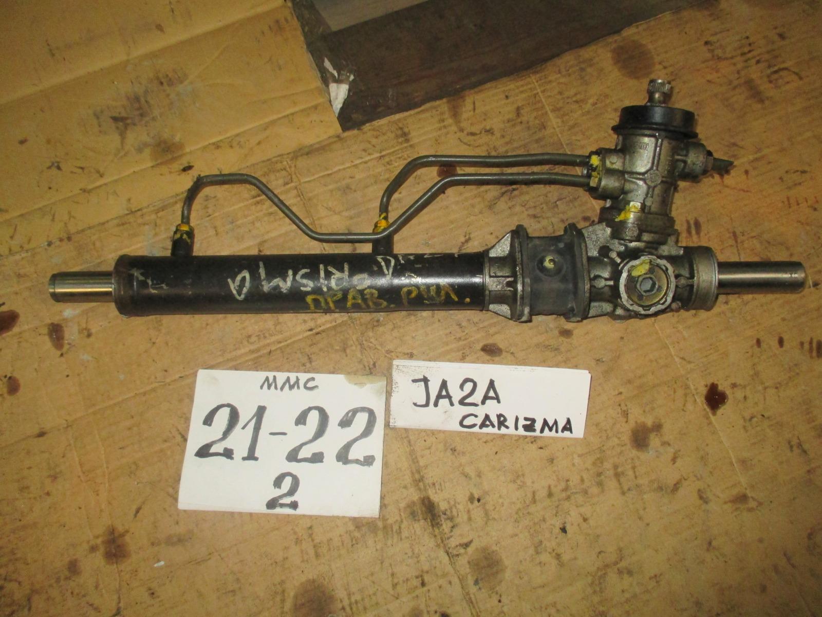 Рулевая рейка Mitsubishi Carisma CJ2A (б/у)