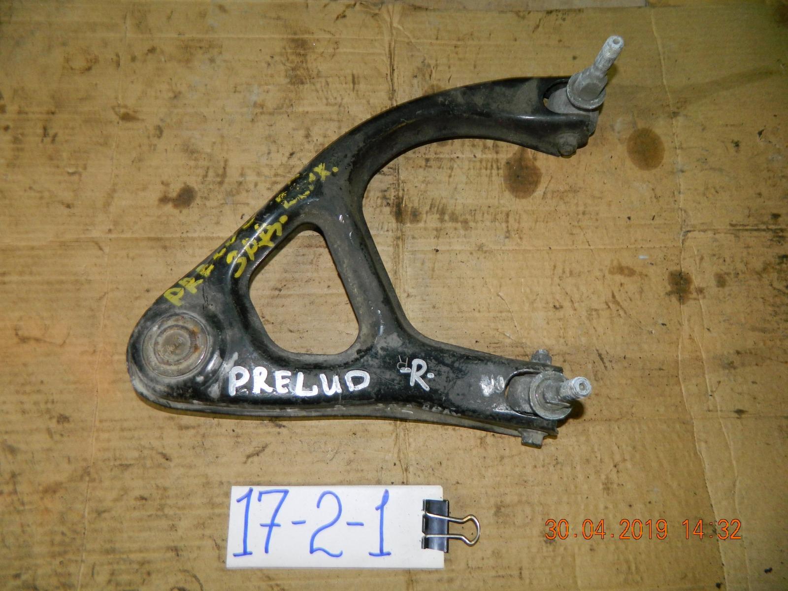 Рычаг Honda Prelude BA8 задний верхний (б/у)