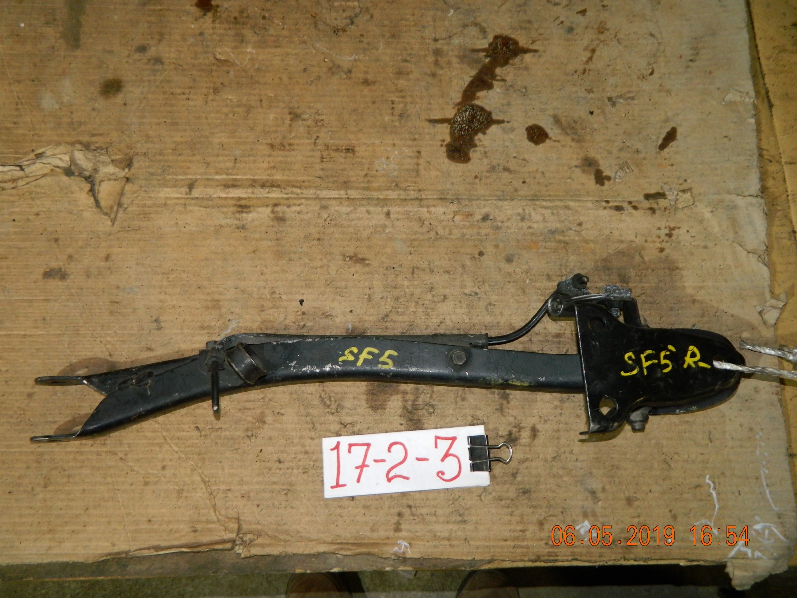 Тяга продольная Subaru Forester SF5 задняя правая (б/у)