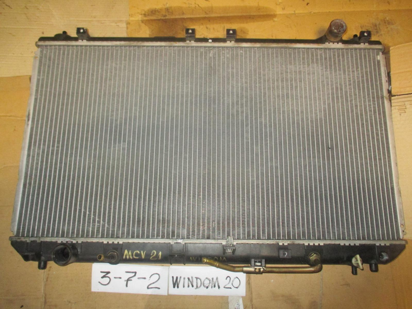Радиатор двс Toyota Windom MCV21 1MZFE (б/у)