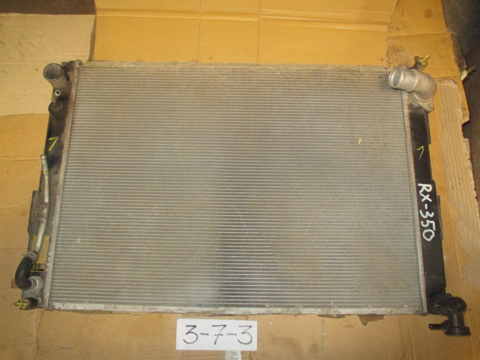 Радиатор двс Lexus Rx350 (б/у)