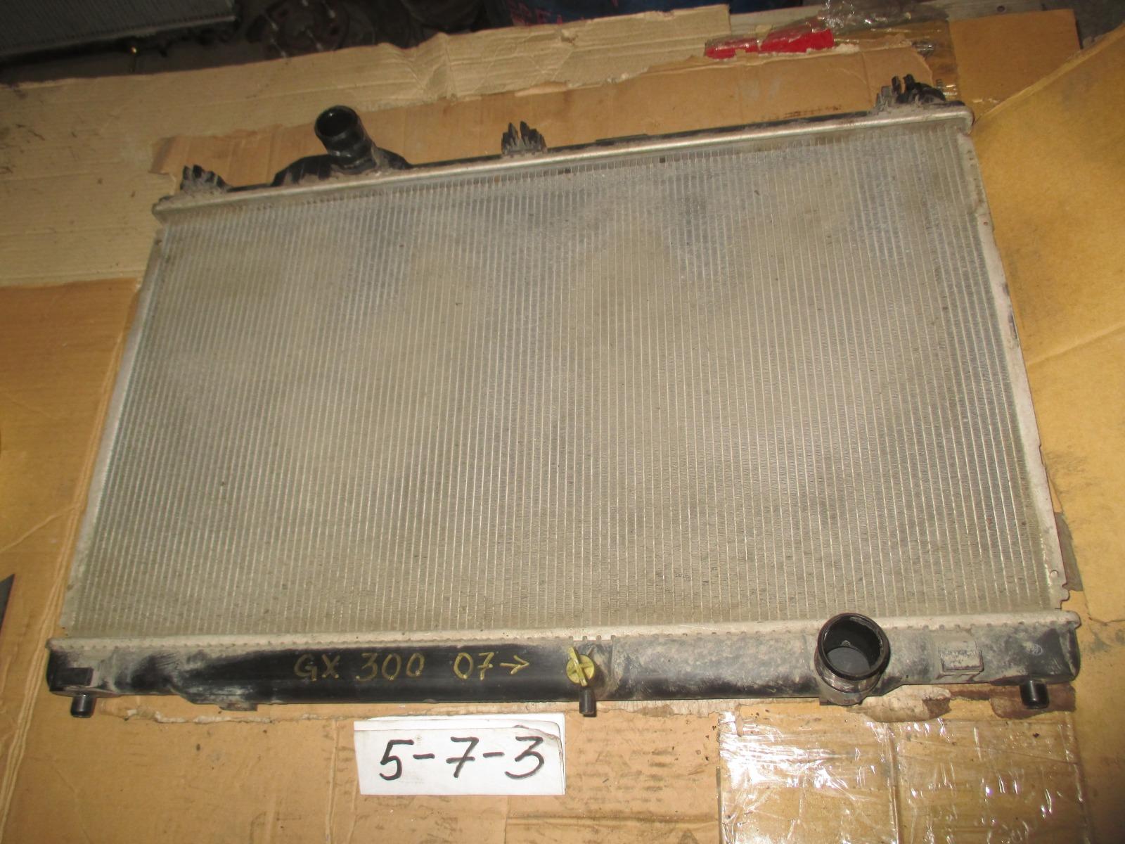 Радиатор двс Lexus Gs300 2007 (б/у)