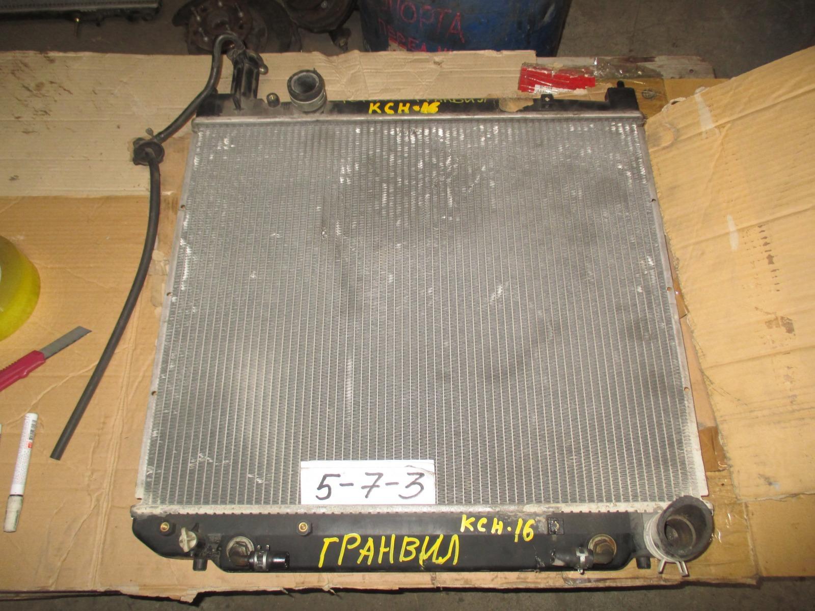 Радиатор двс Toyota Grand Hiace KCH16 (б/у)