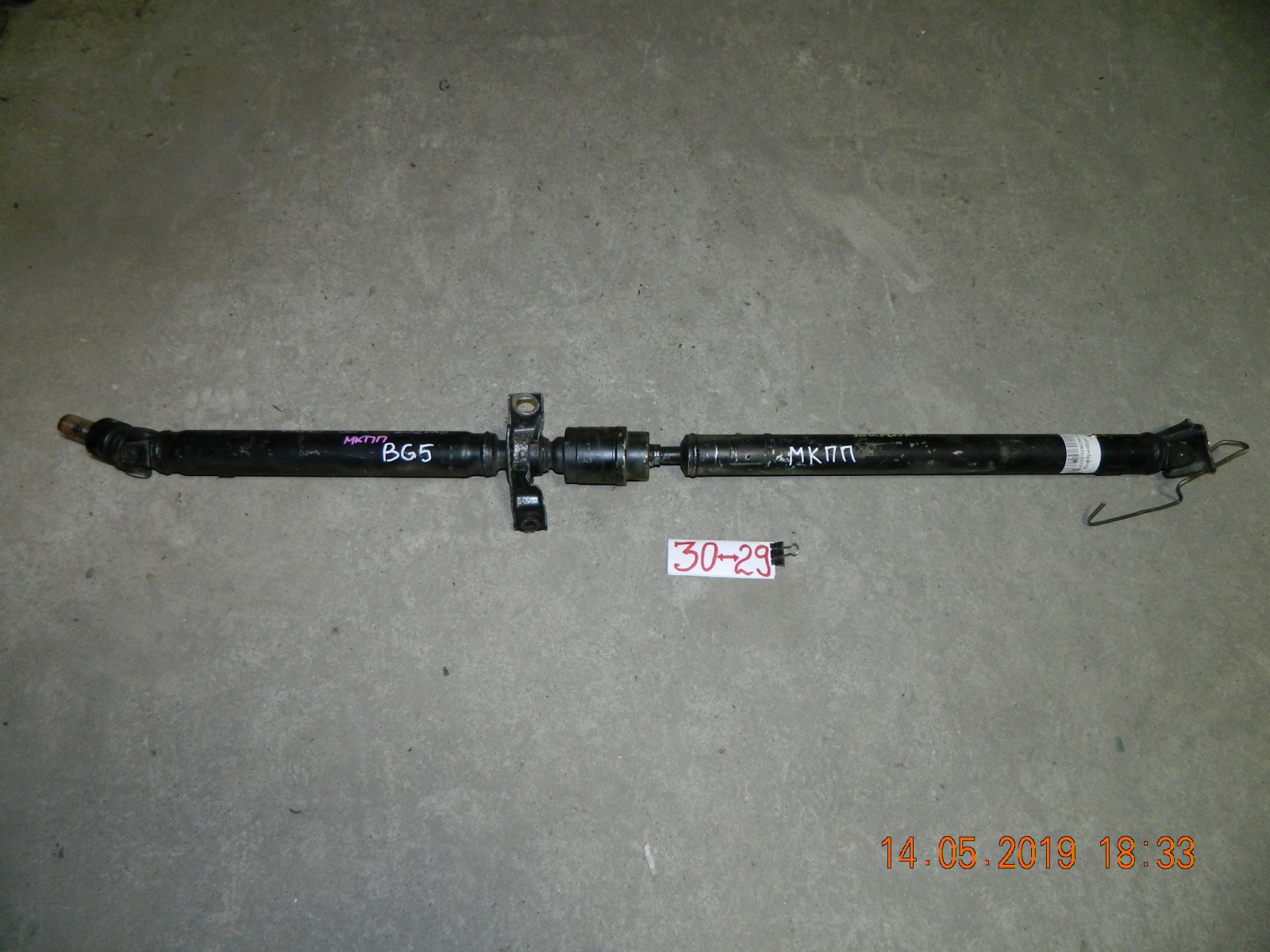 Карданный вал Subaru Legacy BG5 (б/у)