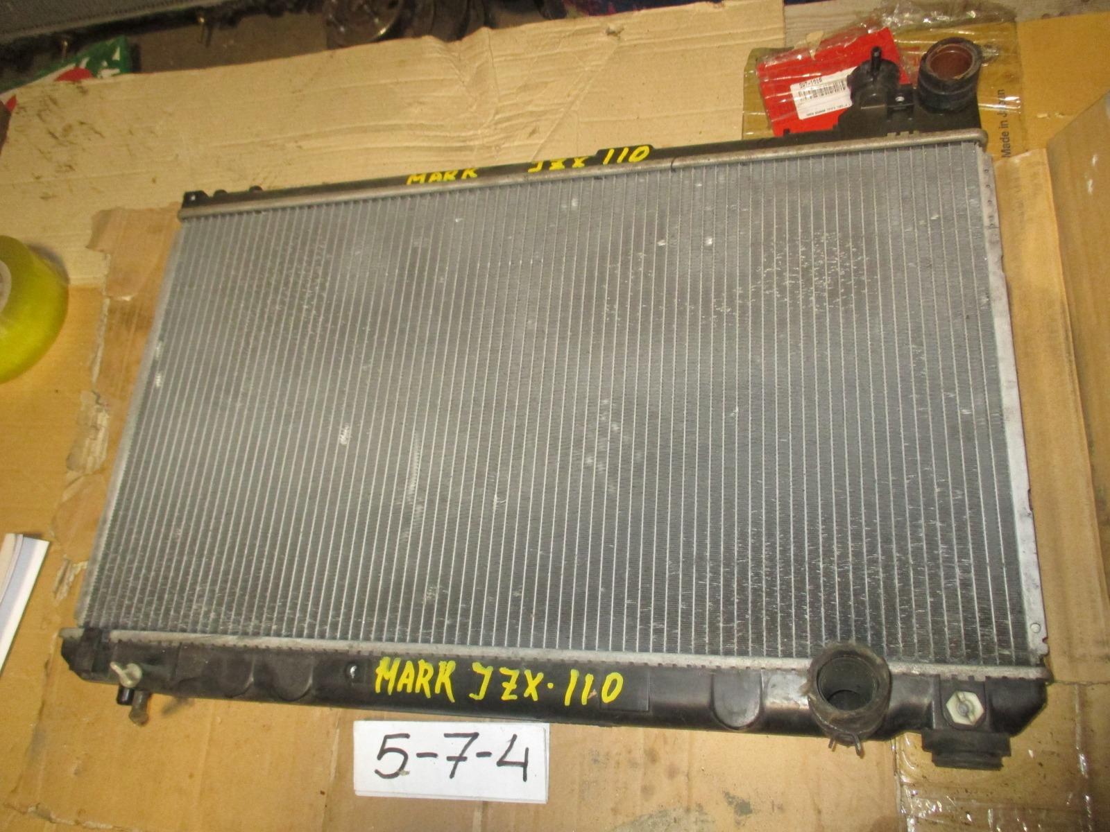 Радиатор двс Toyota Avensis GX110 (б/у)