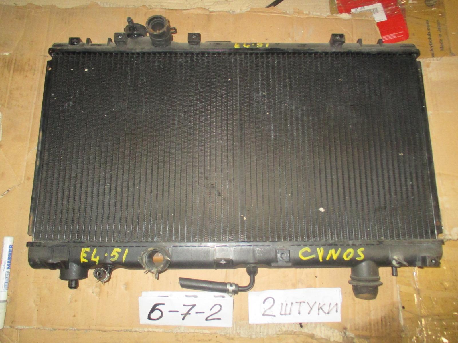 Радиатор двс Toyota Cynos EL44 (б/у)