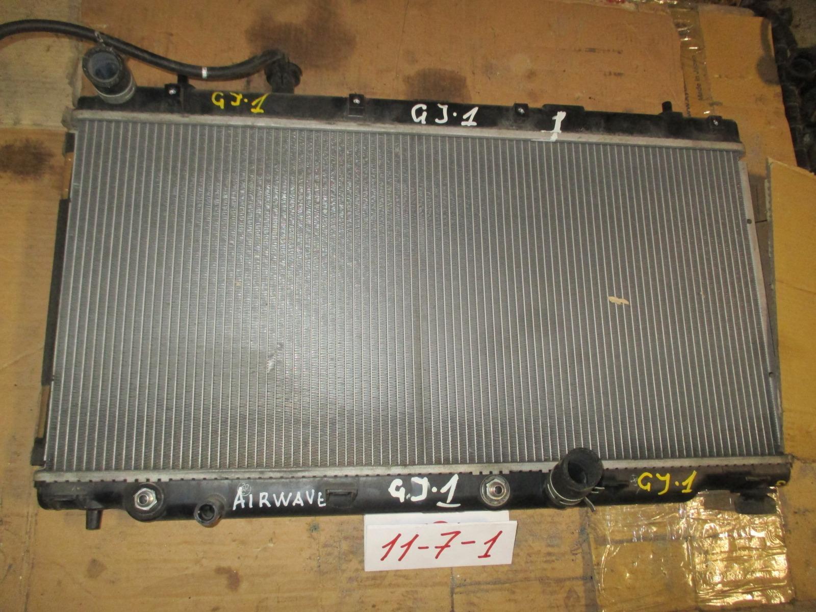 Радиатор двс Honda Airwave GJ L15A (б/у)