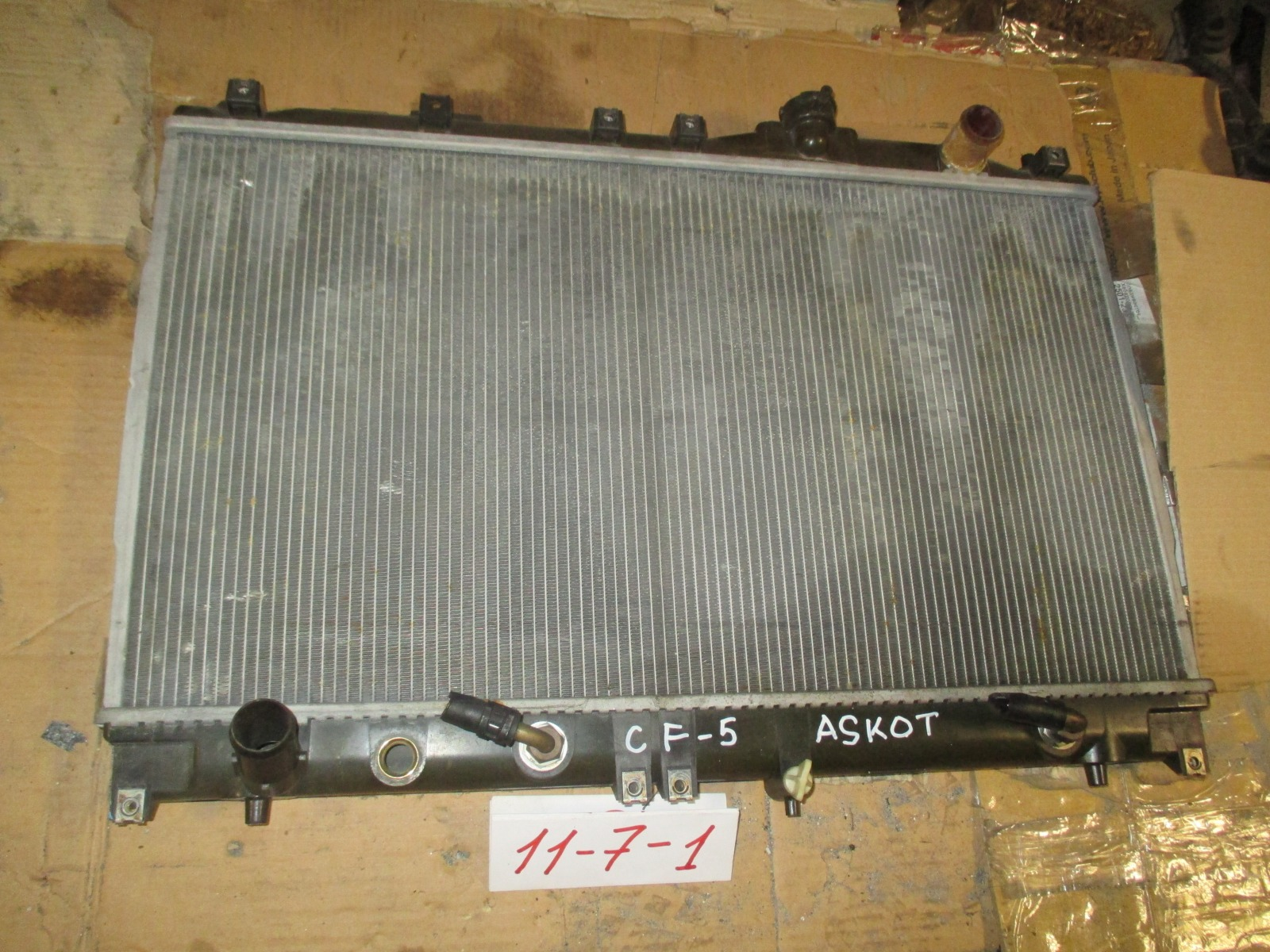 Радиатор двс Honda Ascot CE5 (б/у)